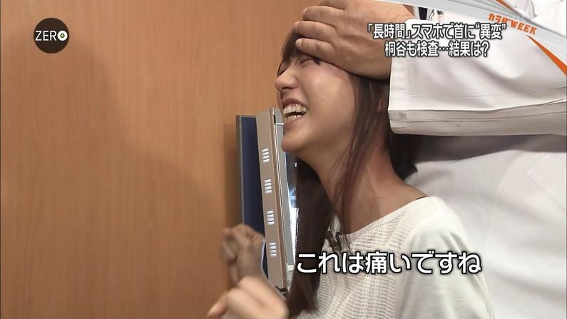 【放送事故画像】女子アナやアイドルが絶頂江尾迎えるとこうなるらしいwww 24