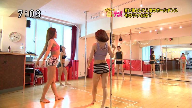 【放送事故画像】エロいお尻が盛りだくさん!女子アナからアイドルまでバックアングルがエロすぎるww 11
