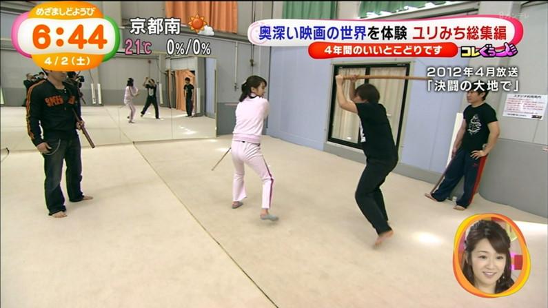 【放送事故画像】エロいお尻が盛りだくさん!女子アナからアイドルまでバックアングルがエロすぎるww 15