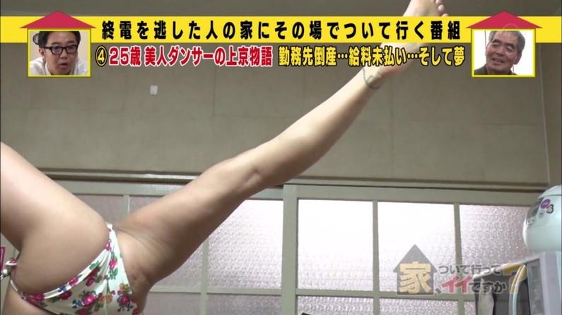 【放送事故画像】テレビで安易にお股広げるもんだからその股間アップで撮ったったww 23