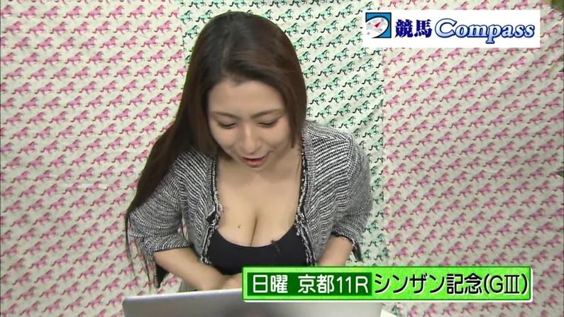 【放送事故画像】最近露出傾向の強い女性タレント達が見せたオッパイがやばいww 02