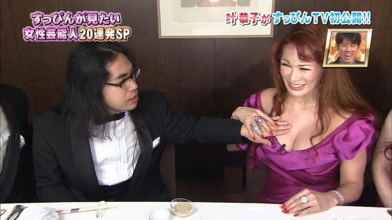 【放送事故画像】最近露出傾向の強い女性タレント達が見せたオッパイがやばいww 16