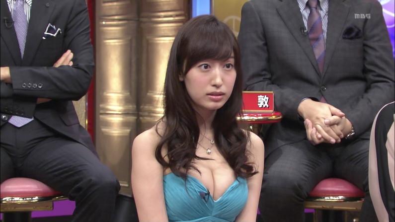 【放送事故画像】最近露出傾向の強い女性タレント達が見せたオッパイがやばいww 21