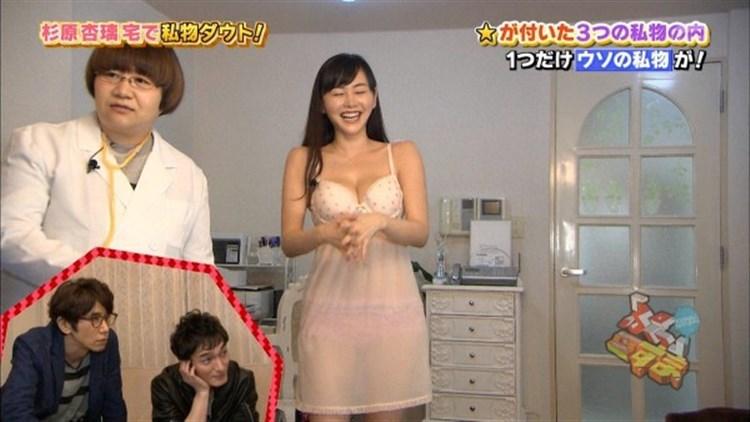 【放送事故画像】最近露出傾向の強い女性タレント達が見せたオッパイがやばいww 24