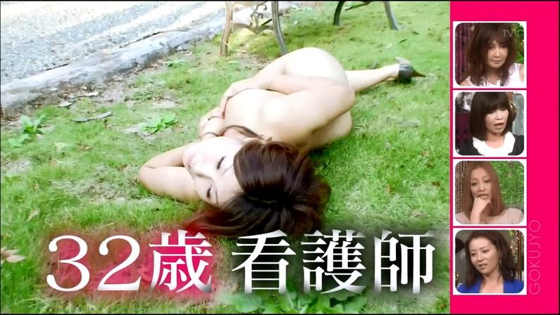 【放送事故画像】素人がテレビでヌード撮影!?躊躇いもなしにドンドン脱いでいく素人に驚愕ww 09