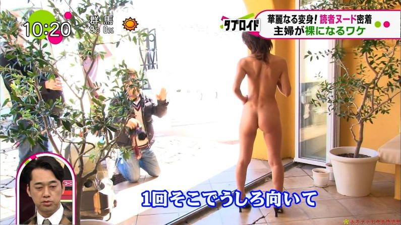 【放送事故画像】素人がテレビでヌード撮影!?躊躇いもなしにドンドン脱いでいく素人に驚愕ww 13