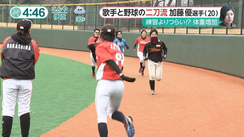 【放送事故画像】エロいケツした女がカメラにケツ向けるもんだから思わず股間が反応したww 03