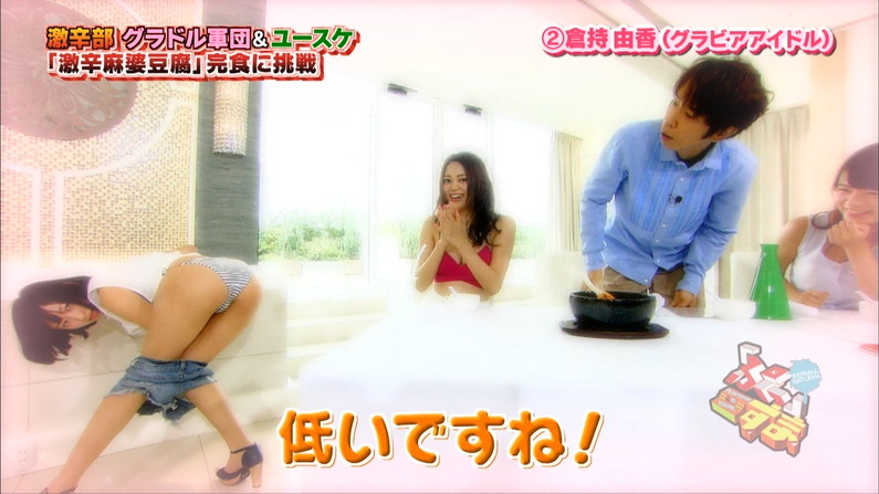 【放送事故画像】エロいケツした女がカメラにケツ向けるもんだから思わず股間が反応したww 07