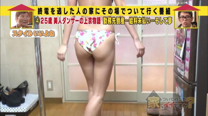 【放送事故画像】エロいケツした女がカメラにケツ向けるもんだから思わず股間が反応したww 20