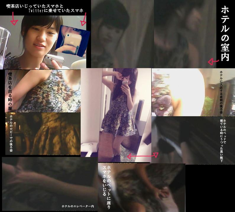 【放送事故画像】あのグラドル高崎聖子が枕営業バレてAVに!!遂にGカップが露わになるぞwww 02