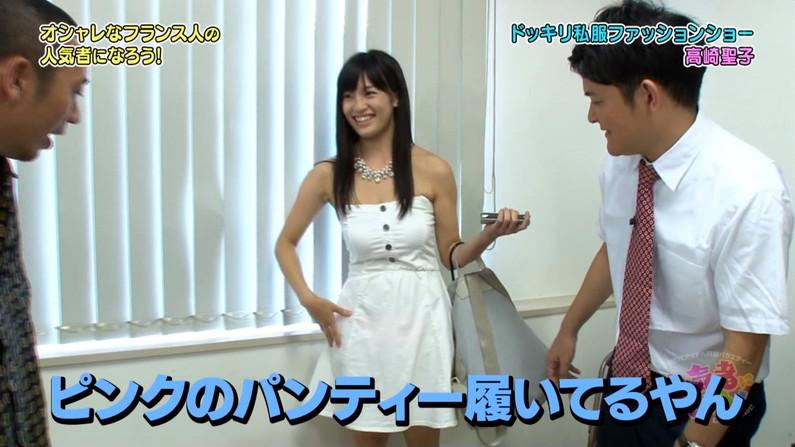 【放送事故画像】あのグラドル高崎聖子が枕営業バレてAVに!!遂にGカップが露わになるぞwww 04