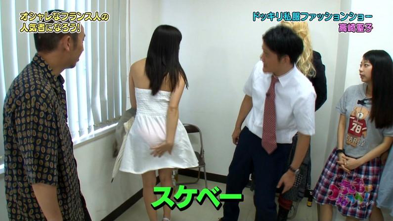 【放送事故画像】あのグラドル高崎聖子が枕営業バレてAVに!!遂にGカップが露わになるぞwww 05