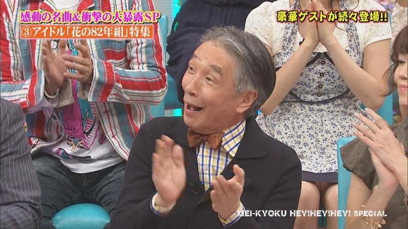 【放送事故画像】テレビでタレント達の見えてはいけない部分が見えた瞬間!!! 15