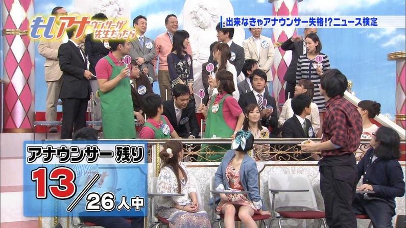 【放送事故画像】テレビでタレント達の見えてはいけない部分が見えた瞬間!!! 16
