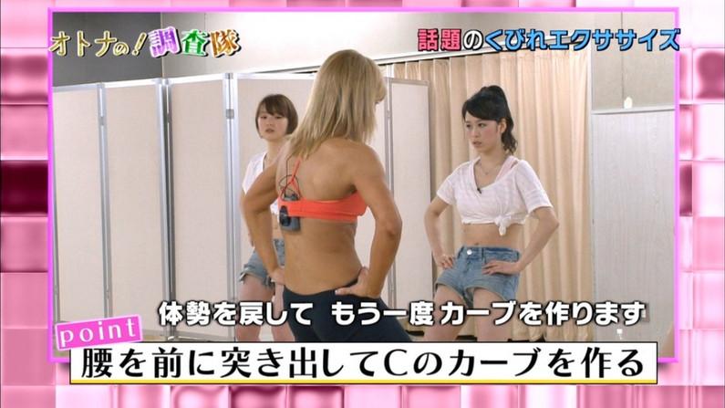 【放送事故画像】テレビでタレント達の見えてはいけない部分が見えた瞬間!!! 17