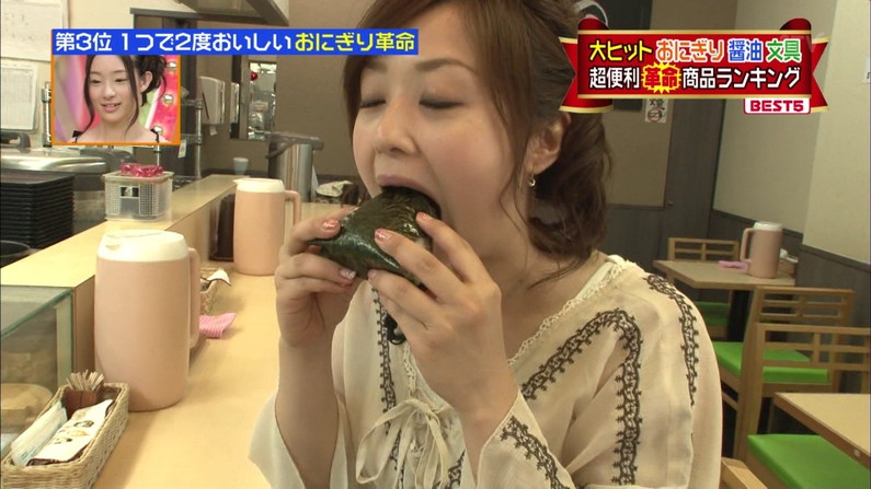 【擬似フェラ画像】食レポで料理の情報より自分のエロさを伝えてしまう女子アナ達の顔ww 19