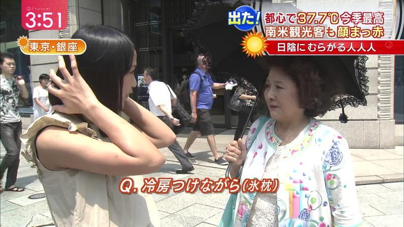 【放送事故画像】分かってても止められない女性の恥ずかしい放送事故がこれだww 10