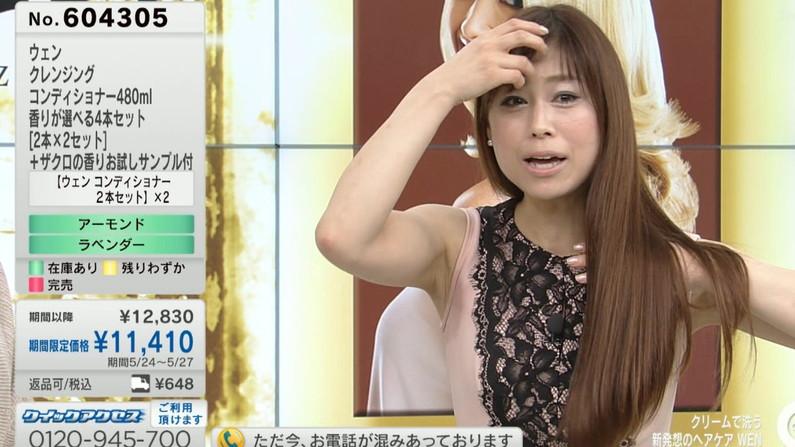 【放送事故画像】分かってても止められない女性の恥ずかしい放送事故がこれだww 11