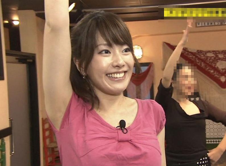 【放送事故画像】分かってても止められない女性の恥ずかしい放送事故がこれだww 13