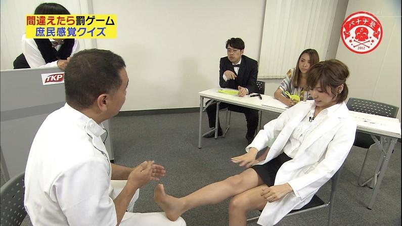 【テレビキャプ画像】普段ほぼほぼ見る事の無い女性タレントの足の裏に興奮してしまったww 05
