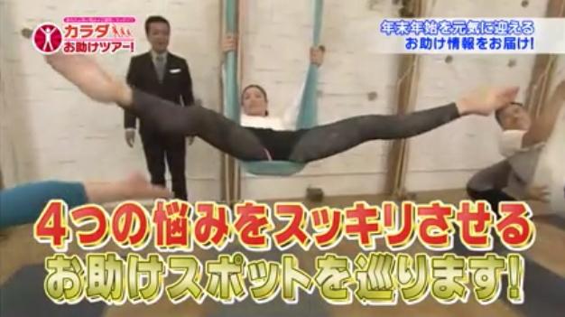 【テレビキャプ画像】普段ほぼほぼ見る事の無い女性タレントの足の裏に興奮してしまったww 07