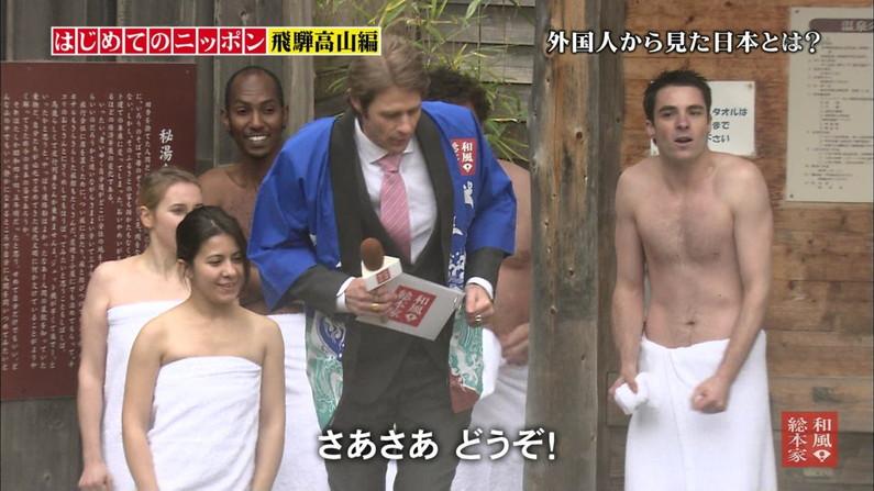 【テレビキャプ画像】女性タレントの裸姿が安易に想像できちゃう温泉レポww 05