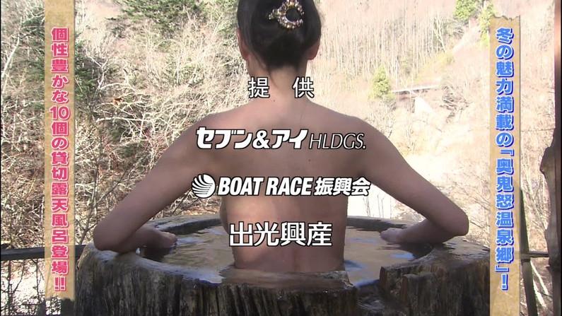 【テレビキャプ画像】女性タレントの裸姿が安易に想像できちゃう温泉レポww 06