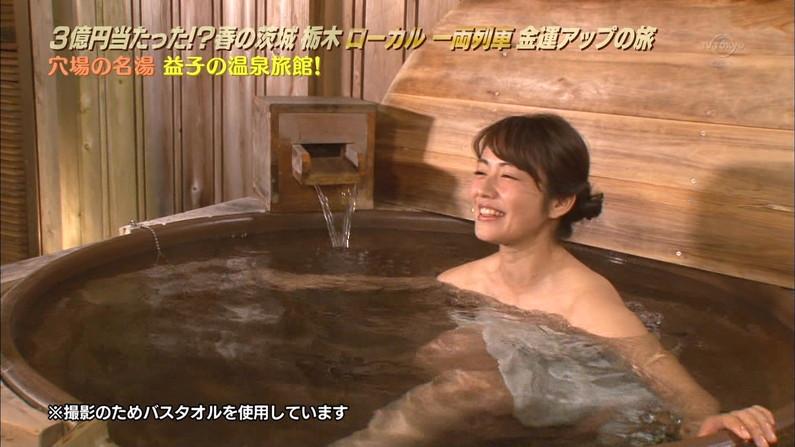 【テレビキャプ画像】女性タレントの裸姿が安易に想像できちゃう温泉レポww 17