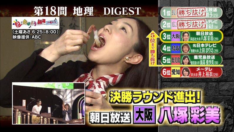 【擬似フェラ画像】エロい表情で食レポする女子アナ達の擬似フェラテクニックがやばいww 13