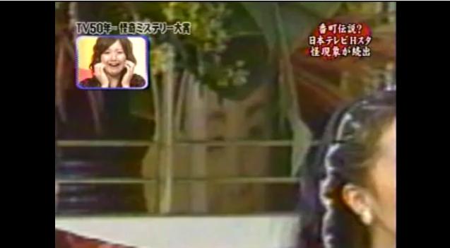 【放送事故画像】何故映ってしまったのか?恐怖の心霊放送事故画像!(*閲覧注意*) 23