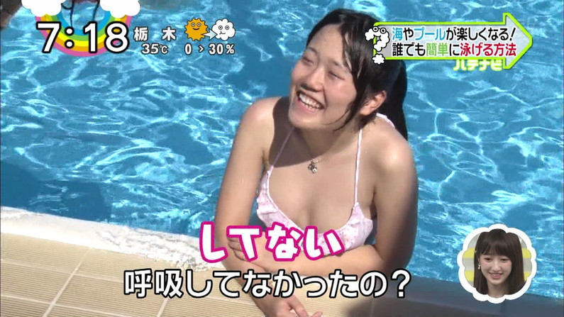 【水着キャプ画像】早く見たい水着美女達!今年の夏までもぉちょっと!! 10