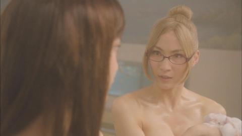 【入浴キャプ画像】温泉レポとかっていつもオッパイギリギリのところまで露出してないか? 05
