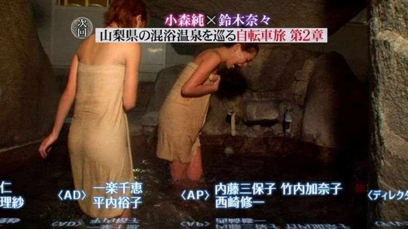 【入浴キャプ画像】温泉レポとかっていつもオッパイギリギリのところまで露出してないか? 11