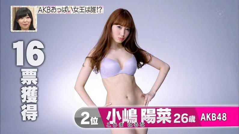 【芸能お宝画像】AKBの中でも美乳ランキング1位2位を争う小嶋陽菜!エロいのはオッパイだけじゃなかったw 12