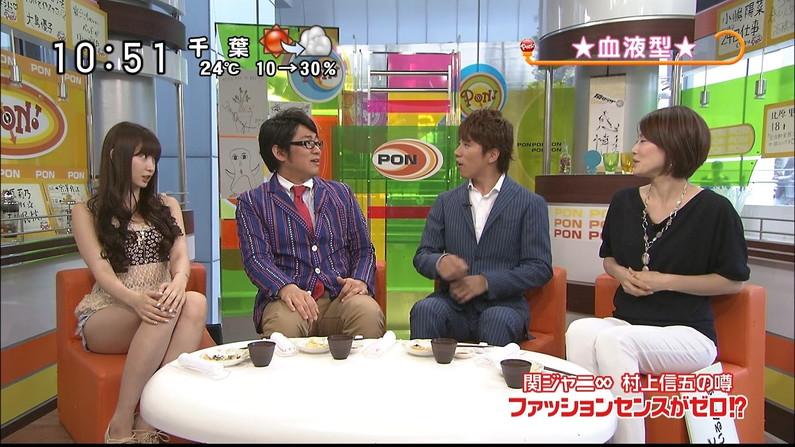【芸能お宝画像】AKBの中でも美乳ランキング1位2位を争う小嶋陽菜!エロいのはオッパイだけじゃなかったw 19