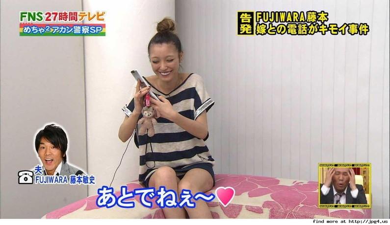 【放送事故画像】チラッとだけどそのチラが超嬉しいタレントのパンチラする瞬間www 05