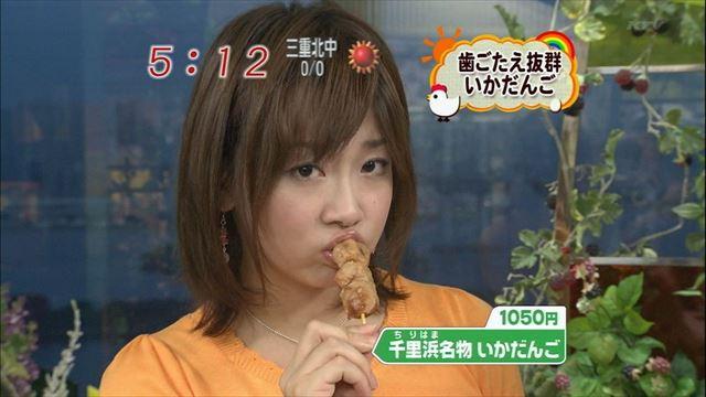 【擬似フェラ画像】エロい食べ方で視聴者を魅了するタレント達!この表情にも注目www 10