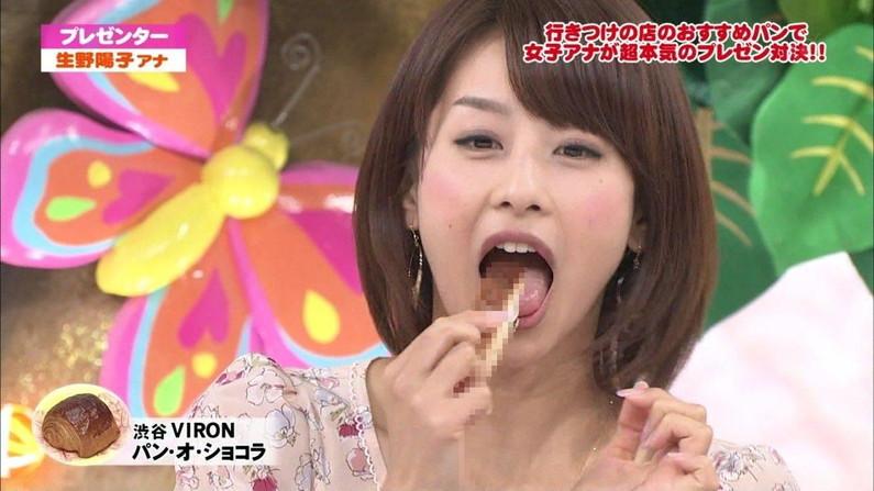 【擬似フェラ画像】エロい食べ方で視聴者を魅了するタレント達!この表情にも注目www 23