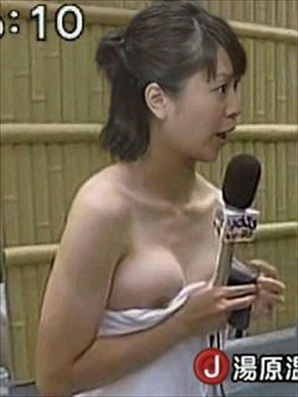 【放送事故画像】温泉レポート中に「見えた!」の連発w映ってしまった女子アナやタレント達w 12
