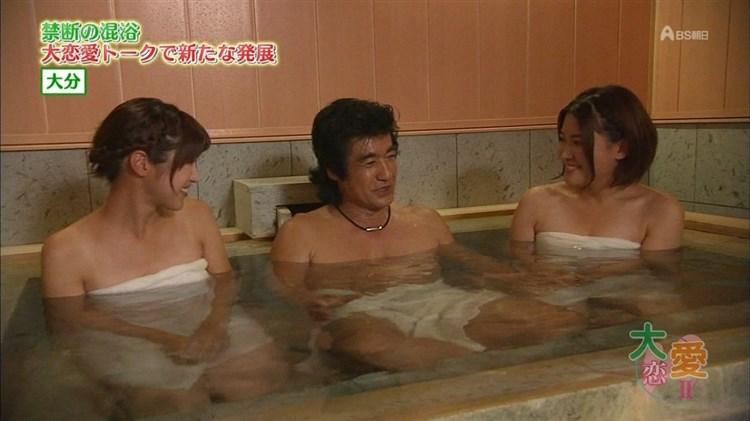 【放送事故画像】温泉レポート中に「見えた!」の連発w映ってしまった女子アナやタレント達w 22