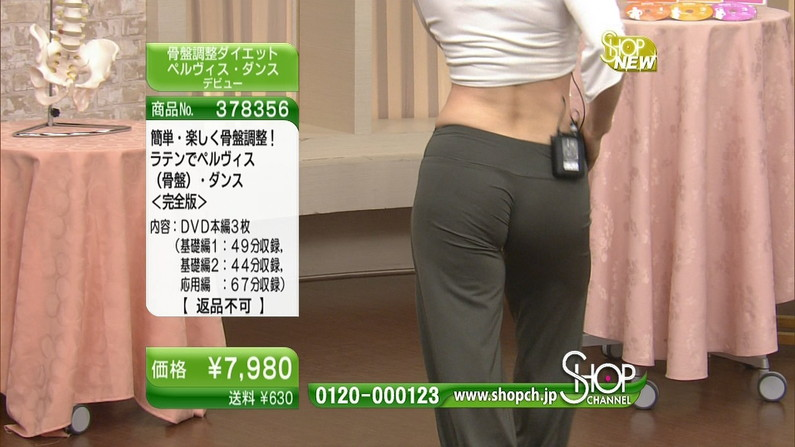 【お尻テレビキャプ画像】ピッチピチのズボン履いてテレビに出たらお尻がドエライことなってるぞ!!