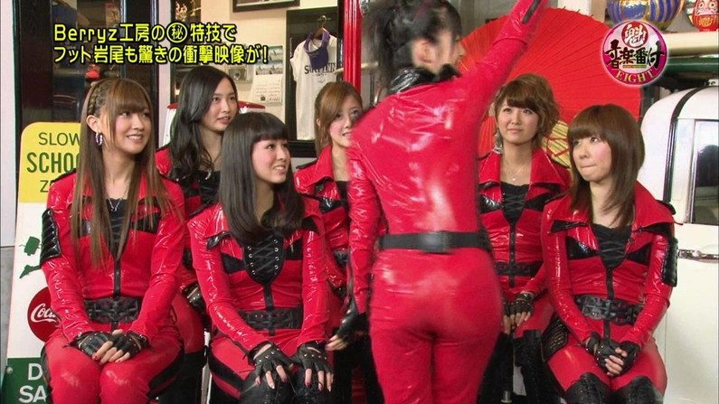 【お尻テレビキャプ画像】ピッチピチのズボン履いてテレビに出たらお尻がドエライことなってるぞ!! 24