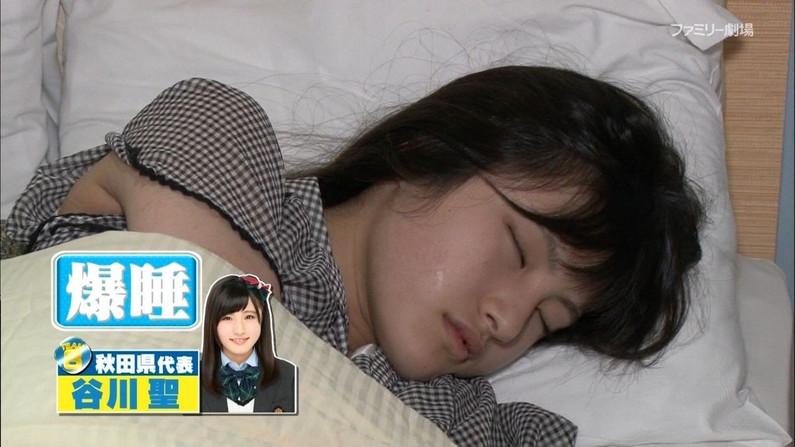 【寝顔キャプ画像】マジで襲いたくなるような可愛い寝顔のアイドル達!! 22