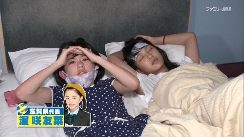 【寝顔キャプ画像】マジで襲いたくなるような可愛い寝顔のアイドル達!! 23