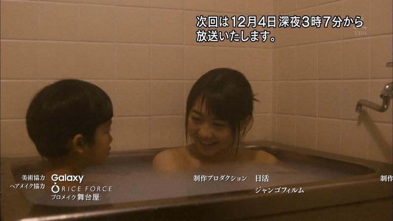 【入浴キャプ画像】女性が入浴してる姿だけでエロい温泉レポ! 11