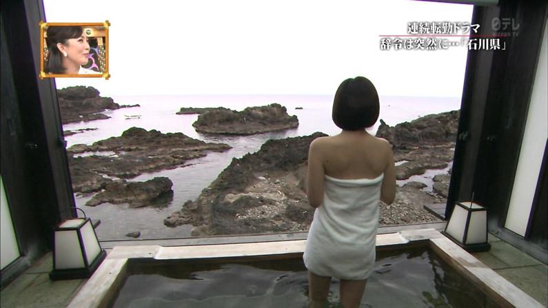 【入浴キャプ画像】女性が入浴してる姿だけでエロい温泉レポ! 12