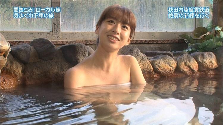 【入浴キャプ画像】女性が入浴してる姿だけでエロい温泉レポ! 13