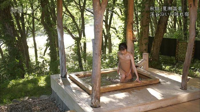 【入浴キャプ画像】女性が入浴してる姿だけでエロい温泉レポ! 19