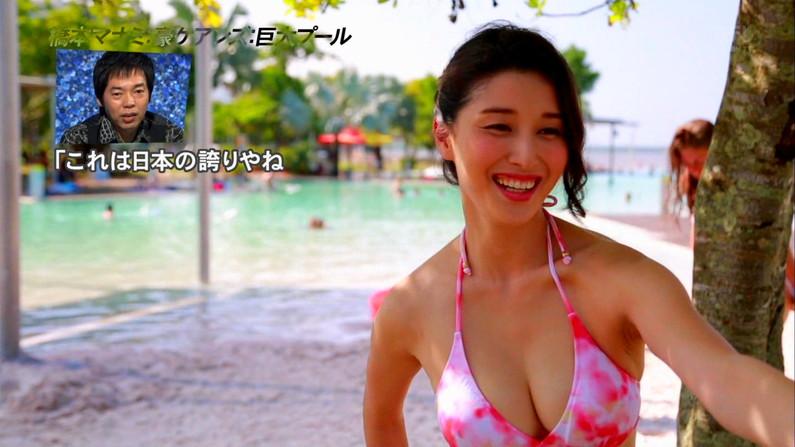 【オッパイキャプ画像】水着美女の盛り盛りオッパイが過激すぎてやばい~ww 16