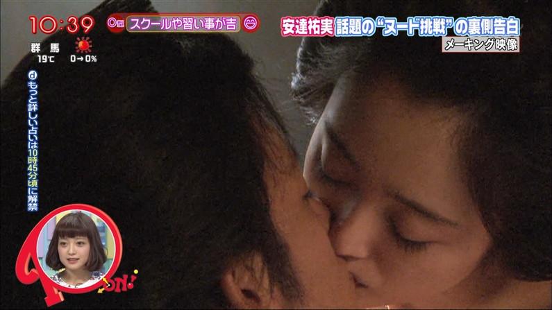【キステレビキャプ画像】見てるだけで照れちゃう女子アナやタレント達のキス顔やキスシーンww